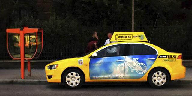 Merr Taxi Tirana TEL 0800 5555, Taxi Tirana Airport Rinas